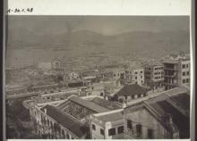 c.1900 View over Tai Ping Shan from Hospital Road