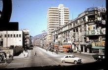 Intersection of Waterloo Road and Nathan Road, 1962