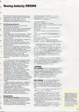 A Bit About HK Housing Authority and Its Activities (Page 1 of 2)