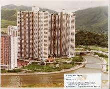 Kwong Fuk Estate, Taipo N.T. Hong Kong 1982-1985 First Mechanised Contract - 03