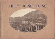 01 Hilly Hong Kong Front Cover