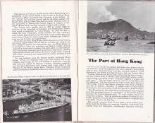 06 HK Guide Book Page 6&7 Port of Hong Kong 1