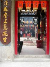 2003 - temple at Temple Street