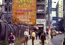 Hennessy Road 1969