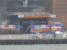 2003 - Harbourfest stage