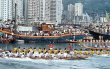 1984 - Shaukeiwan Dragon Boat Races