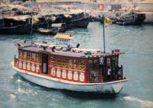 The Tai Pak's ferry