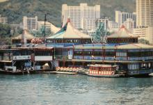 Tai Pak floating restaurant