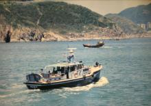 Police launch