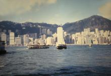 Central from beside Kowloon Star Ferry terminal