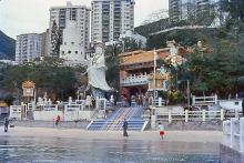 1979 - Repulse Bay