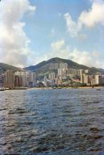 1980 - view to Hong Kong Island