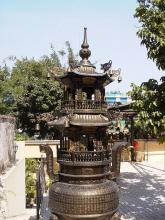 2002 - Che Kung Temple