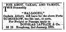 1875 Douglas Lapraik & Co. advert