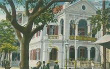 1905 Seamen's Institute (Praya East ???)