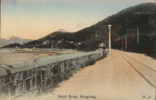 1910s North Point