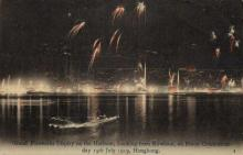 1919 Peace Celebrations - Fireworks Display
