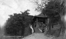 1920s Hau Wong Temple, Kowloon City