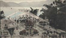 1920s Ming Yuen Gardens - North Point