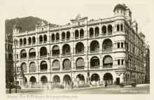 1930 circa, Queen's Building, Hong Kong.jpg