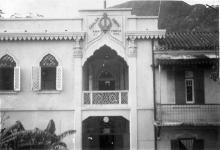 1930s Sikh Temple (2nd Generation)