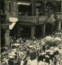1935 Jubilee Celebrations, Queens Road Central.jpg