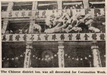 1937 Coronation Chinese district.png