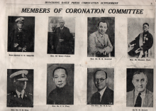 1937 Coronation Committee photos A.png