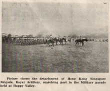 1937 Coronation Royal Artillery.png