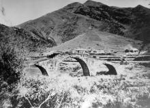 1940s Chinese Stone Bridge