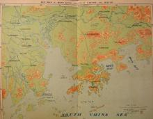 1950s Map Of Hong Kong (Relative to Canton and Macao)