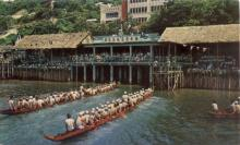 1950s Kennedy Town Dragon Boat Races
