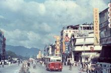 1950s Yuen Long Main Street