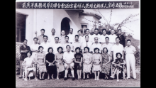 1951 Andrew BAAG Reunion 2.PNG