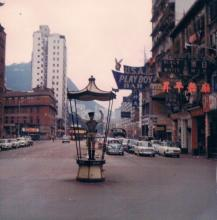 1960s Traffic Pagoda - Junction of Hennessy Road and Fenwick Street