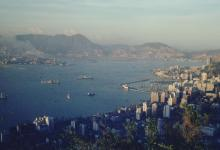 1963 HK 12 Harbour from Peak looking east.jpg