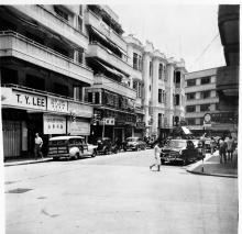T Y Lee- Kowloon-1957