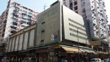 Former Prince Theatre.jpg