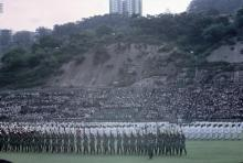 1967 Government Stadium