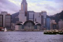 1997 - Convention and Exhibition Centre
