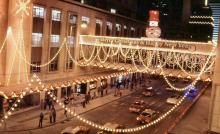 1980 - Central - Christmas decorations