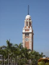 2002 - Tsim Sha Tsui clock tower