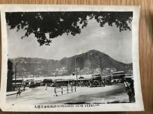 Hong Kong 1950s pictures