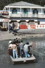 1983 - Tai O hand-pulled ferry