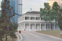 1984 - Flagstaff House - Tea Museum
