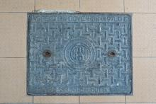 Manhole cover, St John Hospital