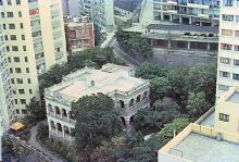 1979 - view from Robinson Road apartment