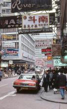 1986 - Peking Road