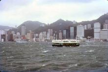 1980 - view of Admiralty from junk