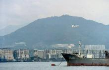 1990 - taking off from Kai Tak airport